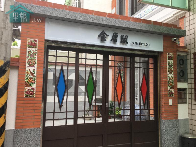 里報.tw-府中街