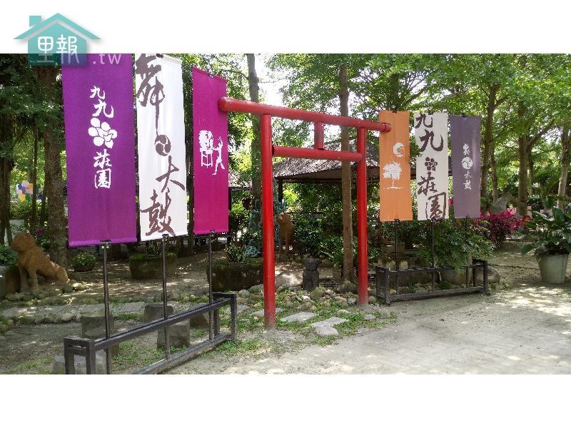 里報.tw-九九莊園文化創意休閒園區