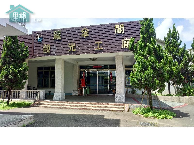 里報.tw-藏傘閣觀光工廠