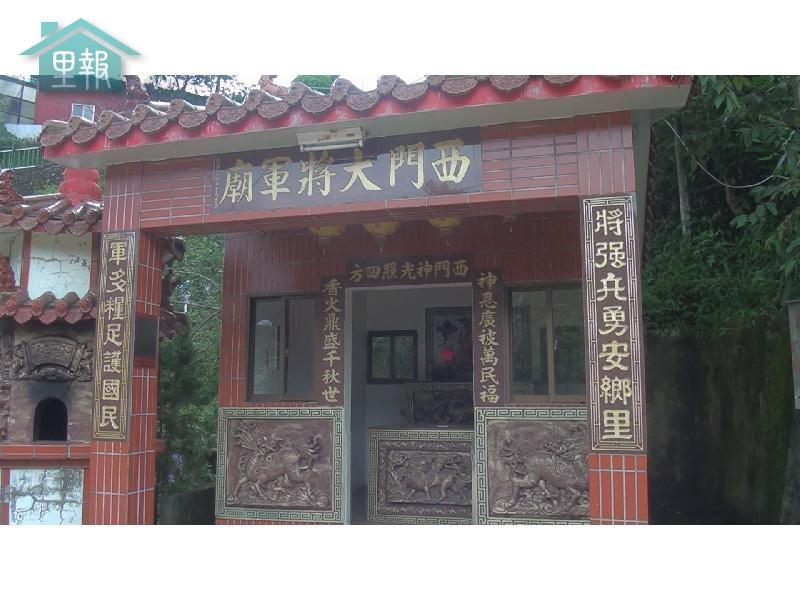 里報.tw-西門大將軍廟