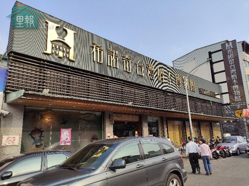 里報.tw-希諾奇台灣檜木博物館