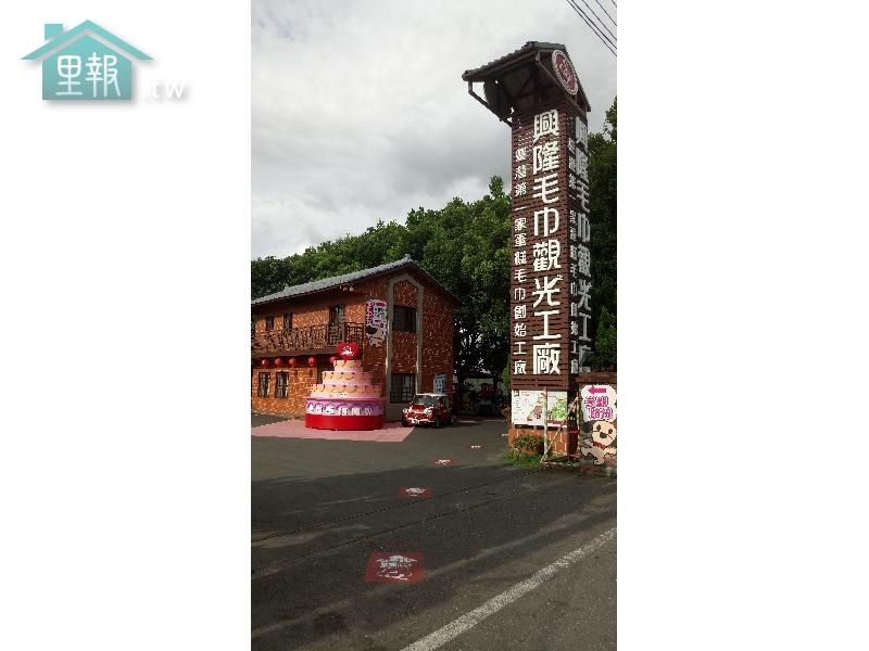 里報.tw-興隆毛巾觀光工廠