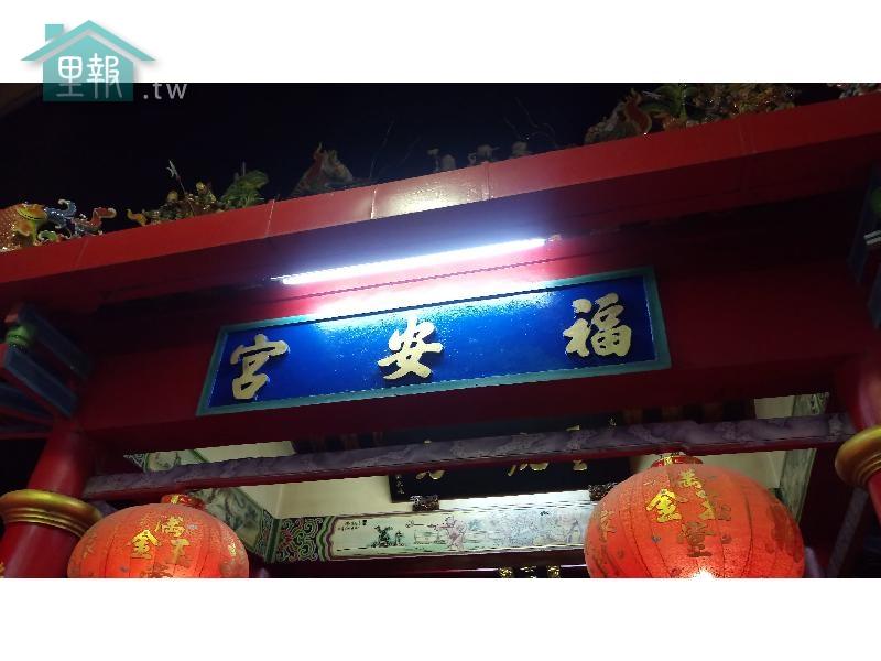 里報.tw-虎尾福安宮(虎尾媽)
