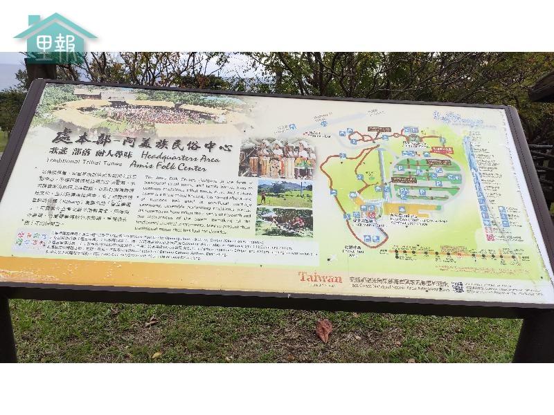 里報.tw-阿美族民俗中心