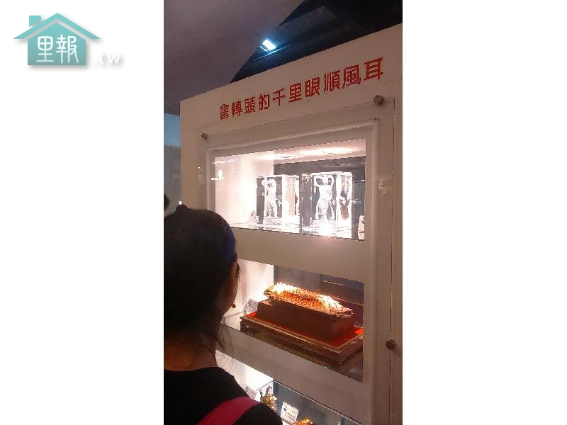 里報.tw-台灣玻璃館