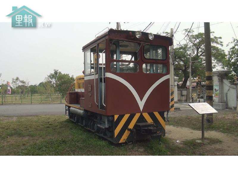 里報.tw-新營鐵道文化園區