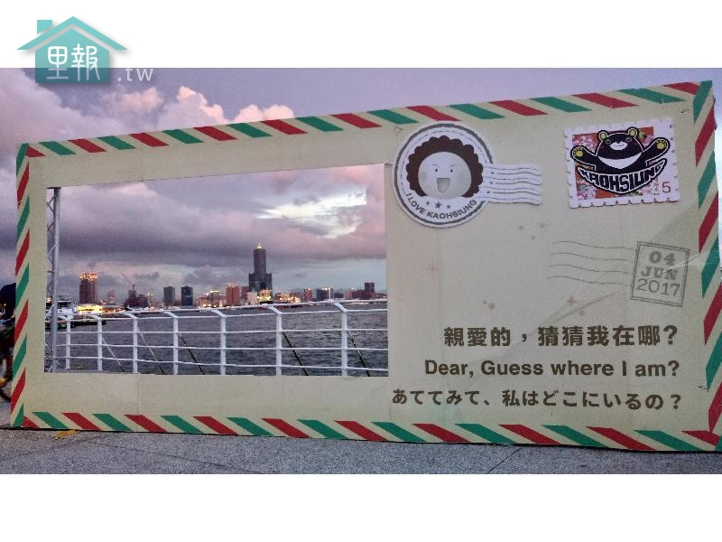 里報.tw-西子灣遊客中心