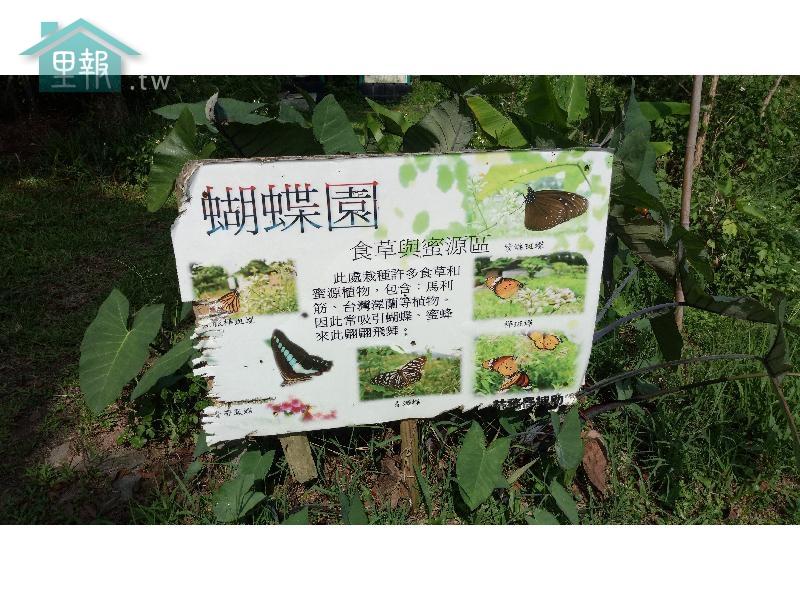 里報.tw-土城彈藥庫劉老師自然教室