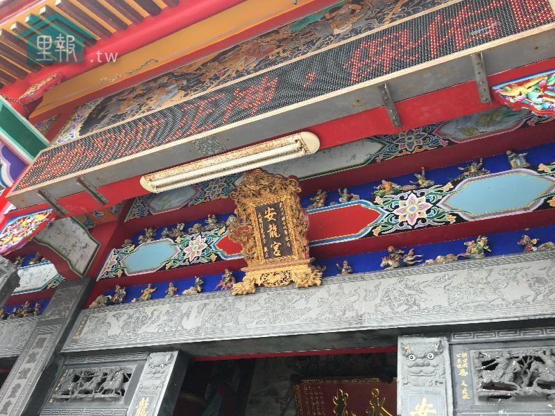里報.tw-安龍宮