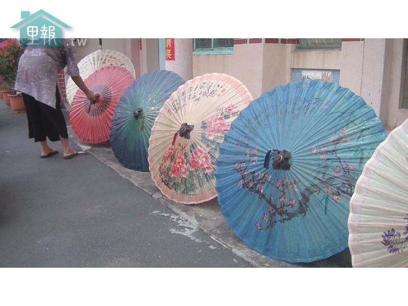 里報.tw-廣勝興紙傘