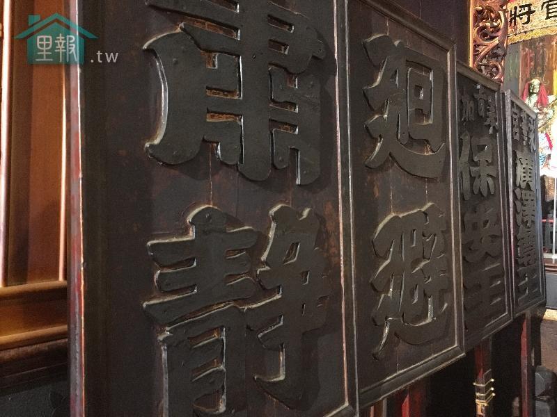 里報.tw-永華宮