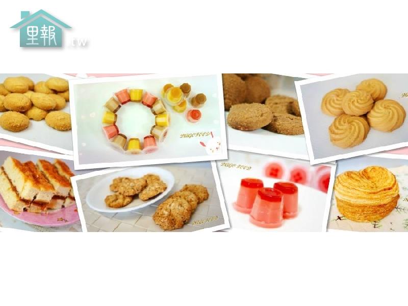 大郭食品-布丁、果凍、手工餅乾、蛋糕、麵包