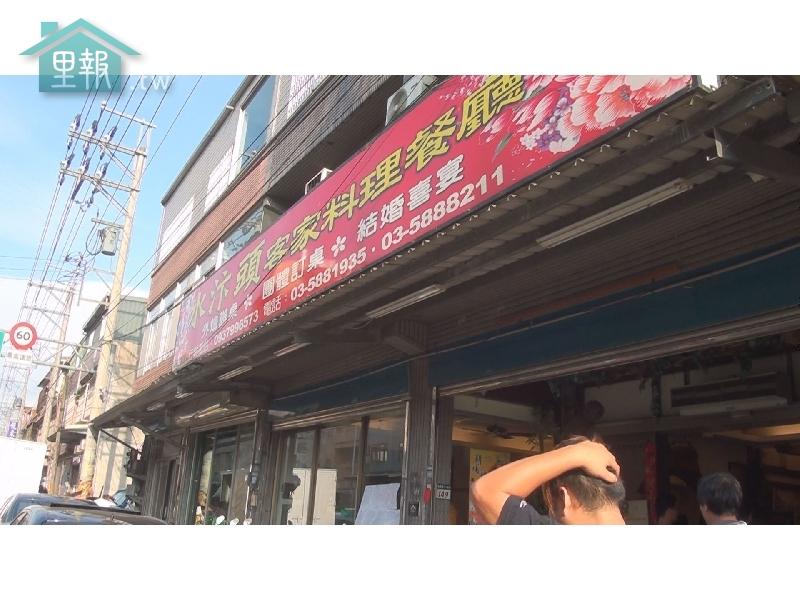 水汴頭客家料理餐廳-