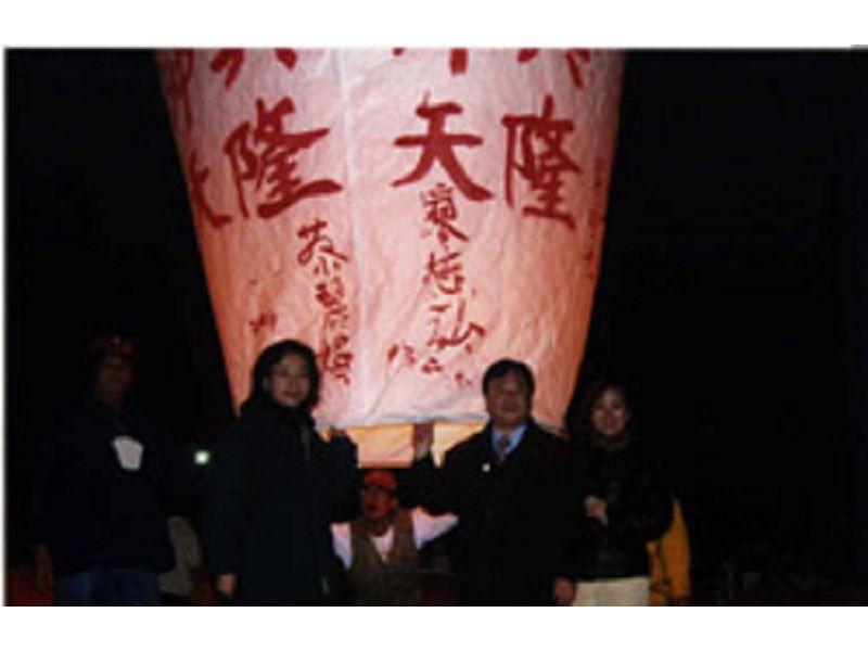 里報.tw-北縣平溪天燈節(2月)