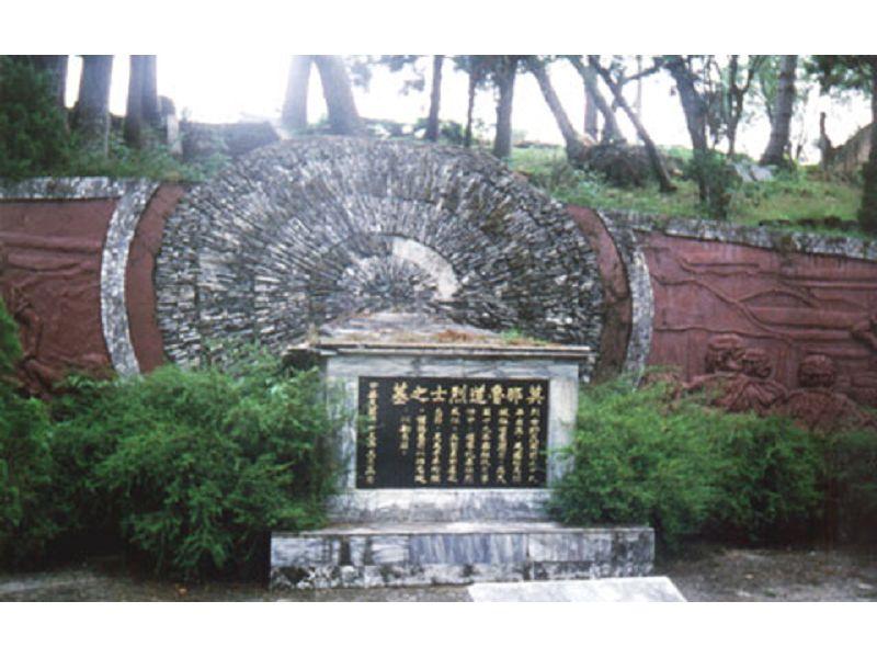 里報.tw-莫那魯道紀念碑