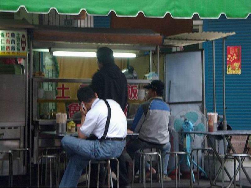里報.tw-土豆油飯