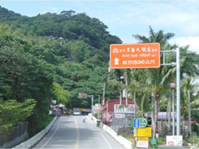 里報.tw-知本溫泉
