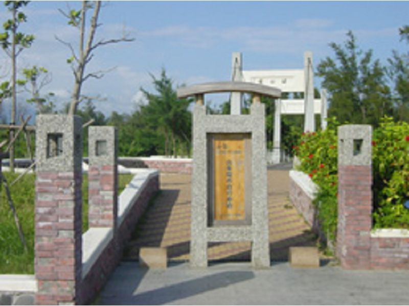 里報.tw-海濱公園
