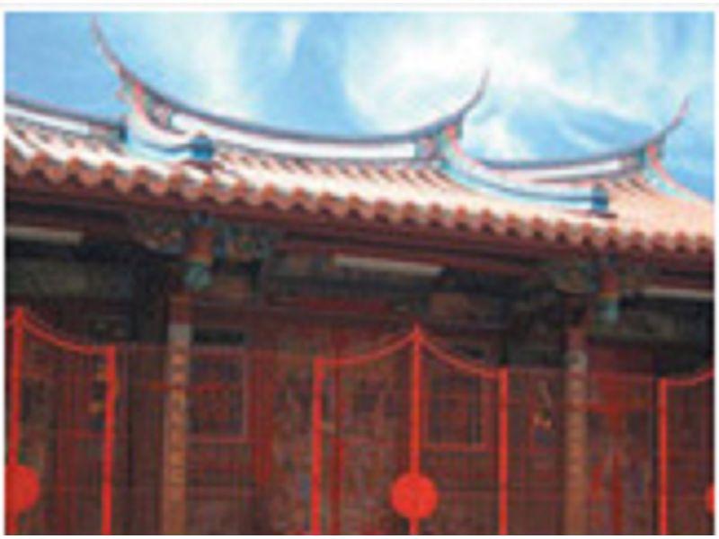 里報.tw-鄭氏家廟