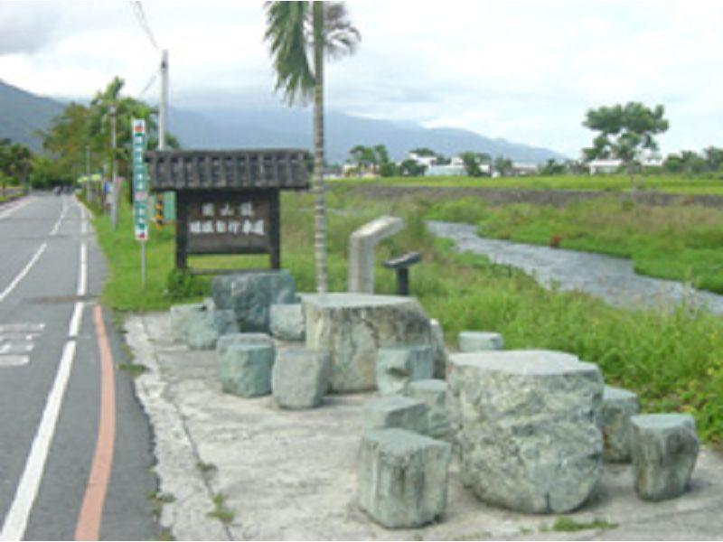里報.tw-關山自行車道
