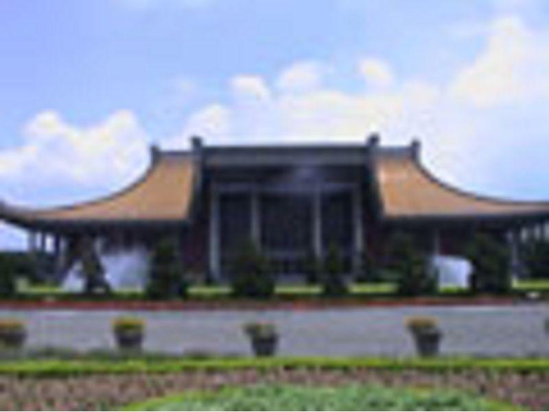 里報.tw-國父紀念館