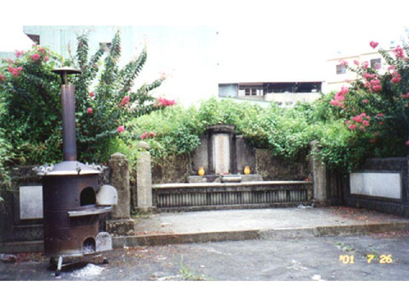 里報.tw-林圮公墓