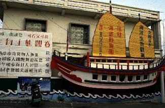 里報.tw-小琉球海底動物園